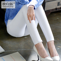 Slim slim high quality fashion spring summer white stretch skinny jeans