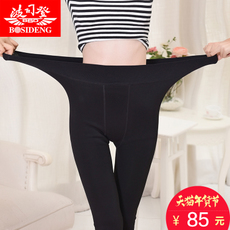 Leggings Bosideng 81004 Mm