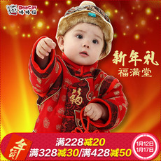 Chinese traditional outfit for children Bang