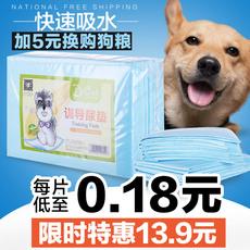 Дезодорирующие салфетки для щенков Yoken 2536052