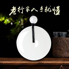 ожерелье Ying Yu tang pa200011rd