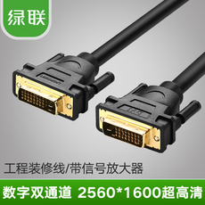 Кабель Green/linking DV101 DVI 24+1 DVI