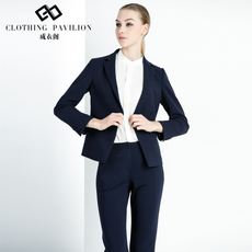 Trouser suit Clothing Club c5101 Ol