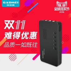 TV тюнер Gadmei TV2810