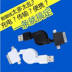 Информационный кабель для
