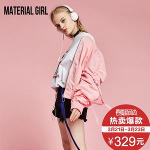 预售MG2017春款女装 棒球夹克工装 粉色立领外套 春秋飞行员女女装