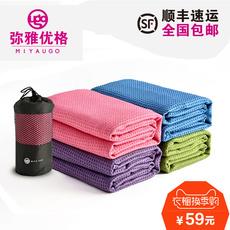 полотенце для йоги Mi Ya mb3570002