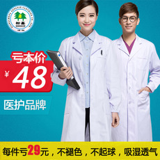Uniforms for nurses Song Xin 21