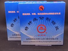 Инструмент для резки проволоки Guangming molybdenum