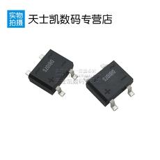 Выпрямитель электрического тока Realplay DB107S DB107