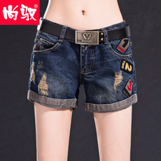 Jeans for women Shang Yu sy1075
