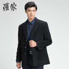 Men's coat Romon 3d59177