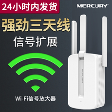 Ретранслятор Mercury MW310RE Wifi