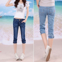 Summer slim Korean jeans slim stretch pants