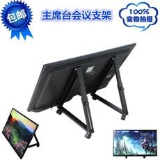 подставка под LCD