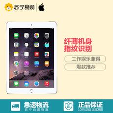Планшет Apple Ipad Air2 9.7 64G