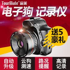 Видеорегистратор Tour Mate D600 1080P