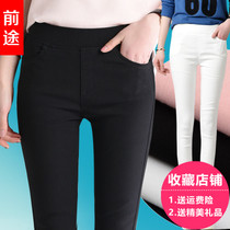 Spring Korean slim slim tight black stretch skinny jeans