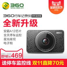 Видеорегистратор 360 A12 1080P Wifi
