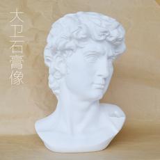 Гипсовая статуя Sealodan 30cm HCF-DV01