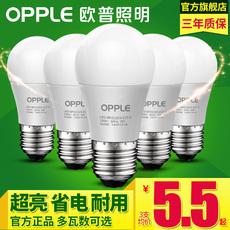 LED-светильник OPPLE Led E14e27 Led