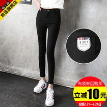 Spring black-Korean slim slimming leggings