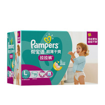(CAT supermarket) pampers Huggies ultra thin dry air men and women treasure diaper L120