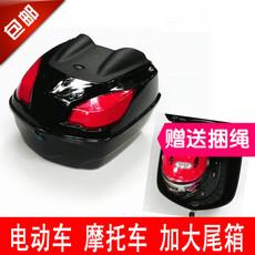 Багажник для электромобиля Jishun