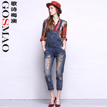 Hole in the song o Korean fashion loose jumpsuits