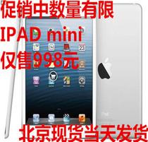 ��ƷApple/�O�� iPad mini(16G)WIFI��������� ����ipad mini2��