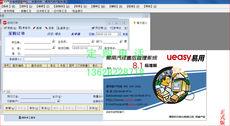 USB-хаб Система автоматического управления ремонт и
