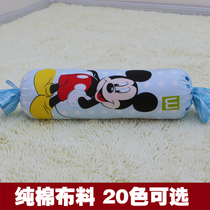 Candy long cylindrical pillow cartoon cute long pillow core lumbar Cushion cover removable and washable pillows