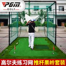 сеть для гольфа Pgm klxw001 GOLF