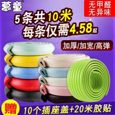 Бампер Mu Tong MT/070