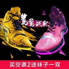 баскетбольные кроссовки Lining 2016 ABAK035