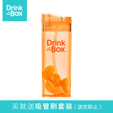 поильник Drink in the box 5856