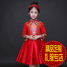 China National Children's
