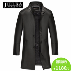 Leather Jielka jlk15503 2016