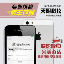 �O��iphone4 4S 5��ӛapple ID�ܴa���i �o������ios7�ƽ�iCLoud