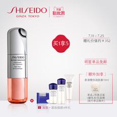 Shiseido 15ml