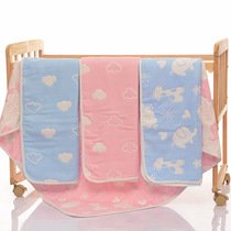 Cotton gauze thickened 66 new baby bath towels adults children alteration of a square blanket new