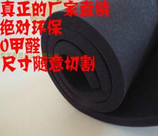 мебельный поролон Yijia sponge products