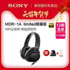 Микрофон Sony MDR/1A [12 ]/MDR-1A Limited