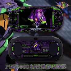 Наклейка для PS Vita EVA PSV1000