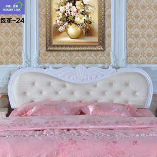 特价烤漆欧式床头板床尾 法式田园简约软包靠背韩式双人床头床尾 美图片