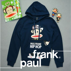 Full Zip Hooded Sweatshirt Paul Frank