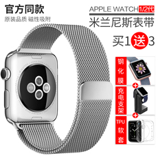 Oumei Apple Watch Iwatch