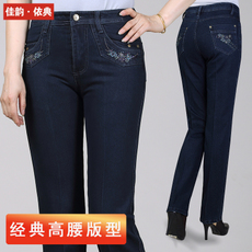 Clothing for ladies Jia Yun in