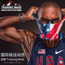 Защита для каратэ Training mask
