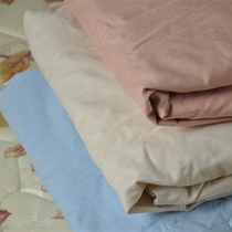 Mikasa Simmons Simmons cotton bed cover